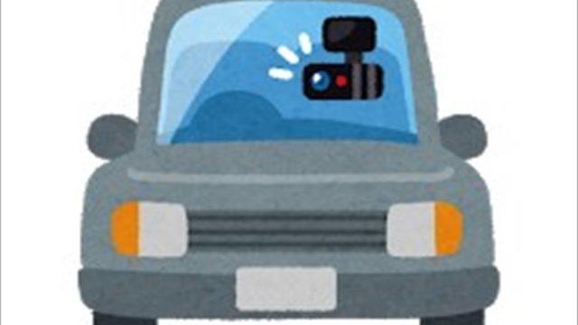 ふるさと納税海老名市ドライブレコーダー